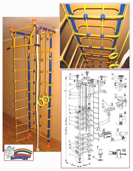 ДСК Веселый Непоседа №12 детский спортивный комплекс для дома с сеткой для лазания