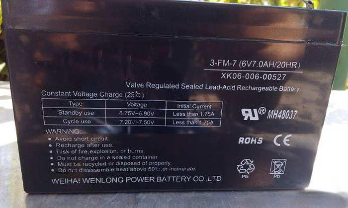 Аккумулятор для электромобиля 6V 7Ah (ампер в час)