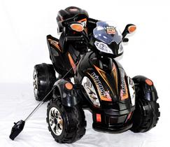 Winner 903-FS детский квадроцикл с пультом управления