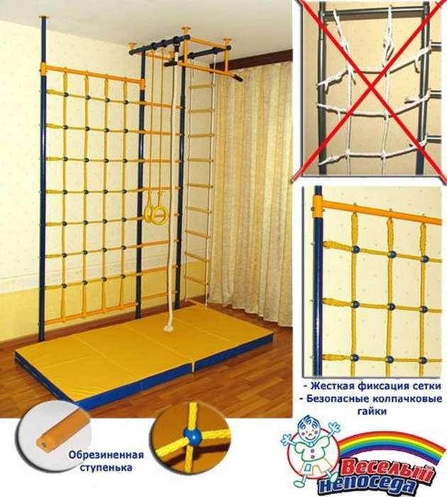 ДСК Веселый Непоседа Г-образный с сеткой для лазания ПЛЮС спортивный комплекс для детей в квартиру
