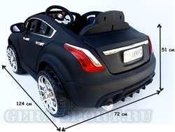 Электромобиль детский джип JAGUAR A 999 MP VIP