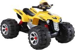 JS-318 BigQuad детский квадроцикл до 6 км/ч два мотора 50W
