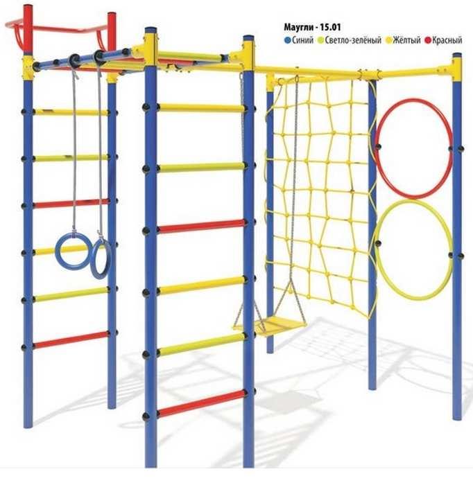 ДСК Маугли-15 детский спортивный комплекс