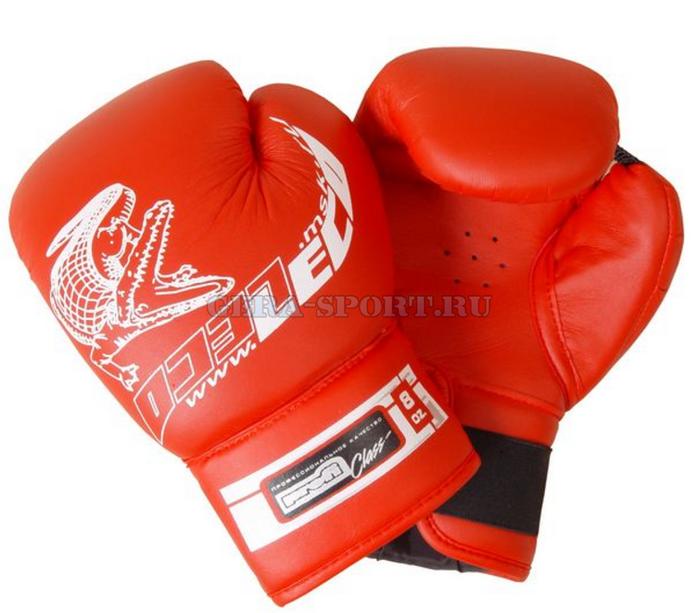 Перчатки боксерские детские на 11-13 лет