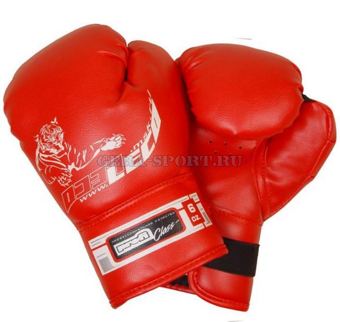 Перчатки боксерские детские на 7-10 лет