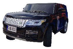 Детский двухместный автомобиль Land Rover KP2029 4x4 на резиновых колесах