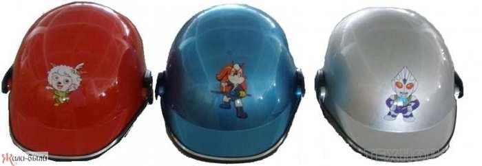 Детский шлем СТ