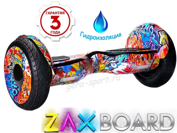 Гироскутер Zaxboard ZX11 Pro 10,5 дюймов App Premium